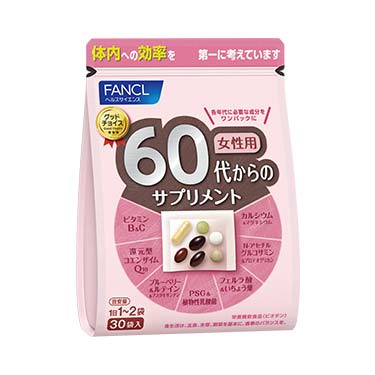 FANCL(ファンケル) 60代からのサプリメント 女性用 15-30日分