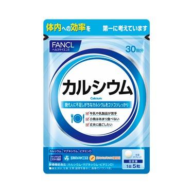 FANCL(ファンケル)公式 カルシウム 約30日分