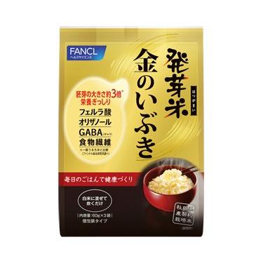発芽米 金のいぶき 個包装タイプ