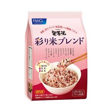 FANCL(ファンケル) 発芽米 彩り米ブレンド 1袋