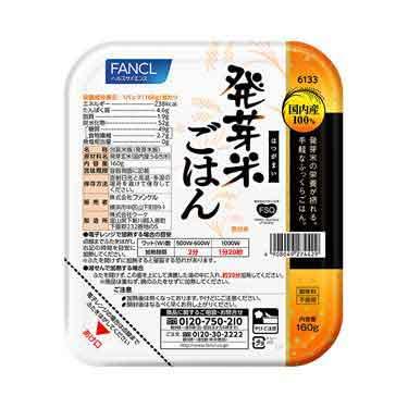 FANCL(ファンケル) 発芽米ごはん 1袋
