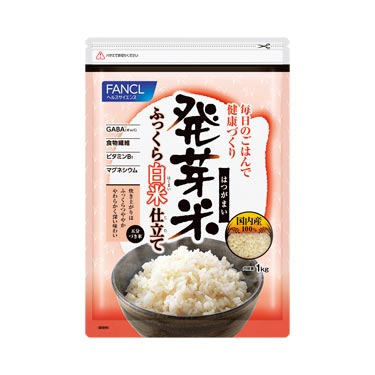 FANCL(ファンケル) 発芽米 ふっくら白米仕立て 1kg