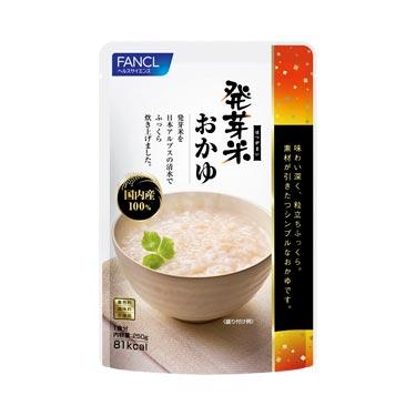 FANCL(ファンケル) 発芽米おかゆ 1箱(250gx3袋)