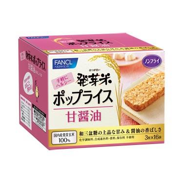 FANCL(ファンケル) 発芽米ポップライス 甘醤油 1箱