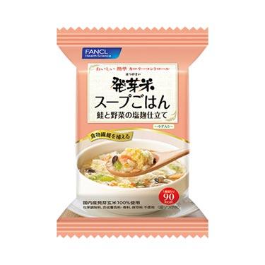 発芽米スープごはん 鮭と野菜の塩麹仕立て