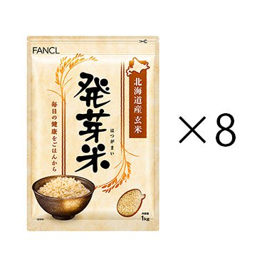 8kg(徳用8袋)<br>1箱(1kg×4袋)×2
