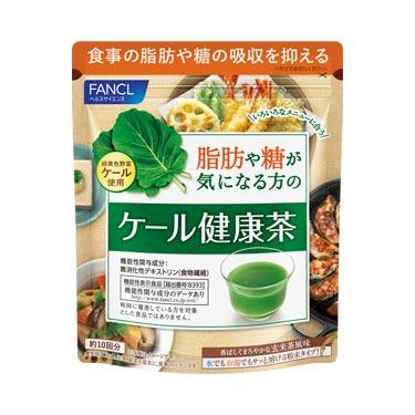 脂肪や糖が気になる方のケール健康茶