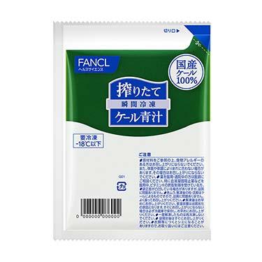 FANCL(ファンケル)公式 搾りたてケール青汁(冷凍)30袋入り