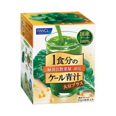 FANCL(ファンケル)公式 1食分のケール青汁 大豆プラス(旧:本搾り青汁 大豆プラス) 30本入り