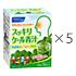スッキリケール青汁(徳用5個セット)