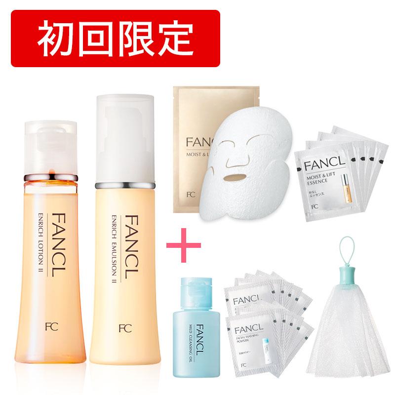 <初回限定>FANCL(ファンケル)公式 無添加エンリッチ ハリつや肌実感キット【速攻・実感マスク&美容液付き】